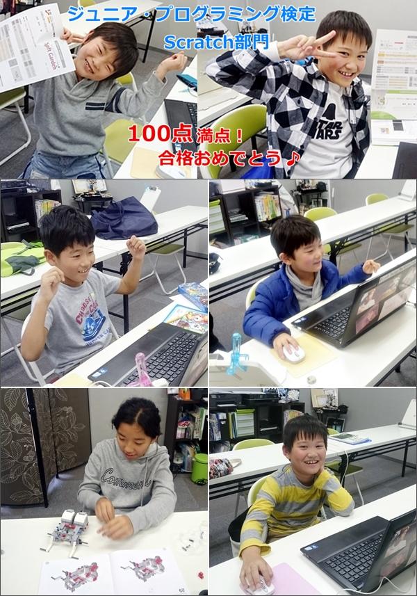 大阪・泉佐野市のプログラミング教室 | ロボットプログラミング教室