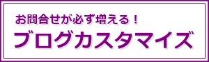 泉佐野市のパソコン教室SoftGarden