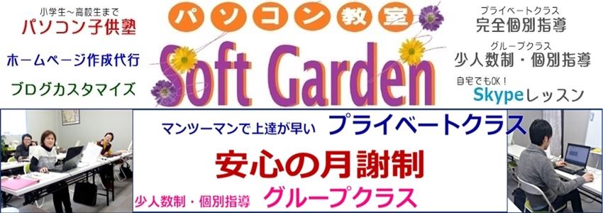 南大阪のパソコン教室 1時間750円~ | 就職・転職 資格取得に強いパソコン教室