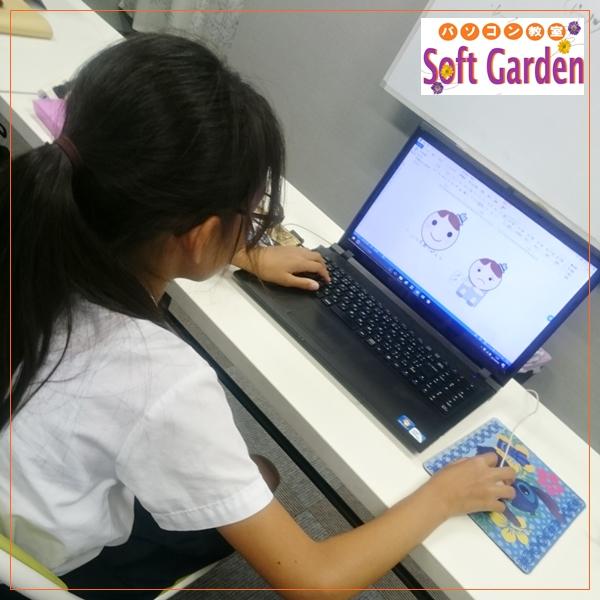 大阪・泉佐野市のパソコンなら、スマホ タブレット・パソコン教室SoftGarden