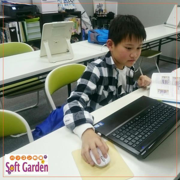 大阪・泉佐野 パソコン教室 SoftGarden