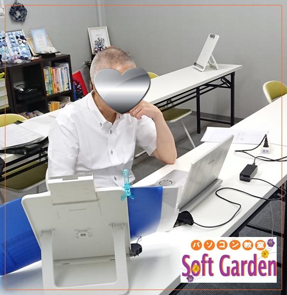 大阪・泉佐野のパソコン教室