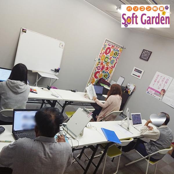 個別指導のパソコン教室